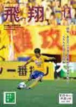 表紙画像:2012年11月号(No.315)