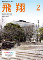 表紙画像:2015年2月号(No.342)
