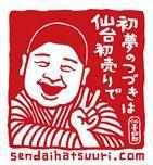 30hatsuuri_gazo.jpg