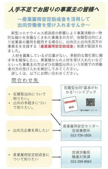 koyoushare20210520_uke.png