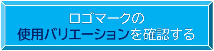 corona-pj-logo-variationbutton.png