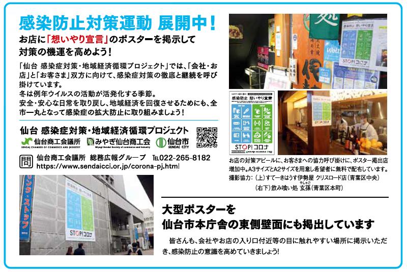 hisho-02-12toku_002-02.png