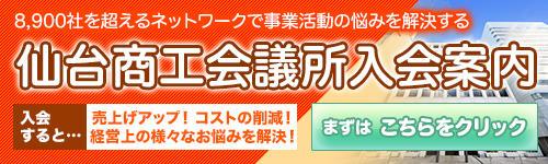 homeBnr_join.jpg
