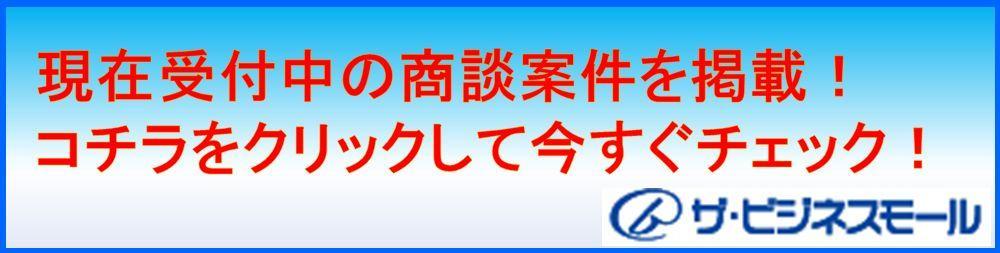 scci_bm_banner6.jpg